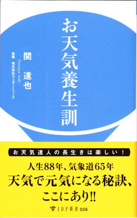 BK-15030