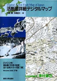 DVD-21001