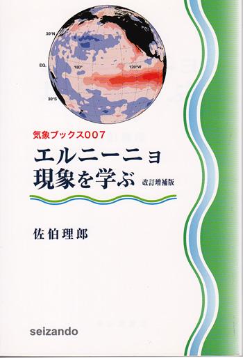 BK-14001