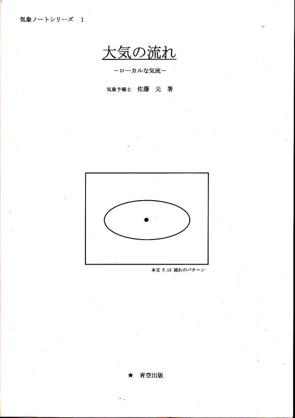 BK-44004