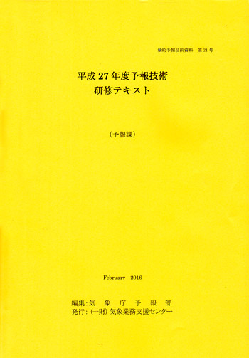 BK-64037