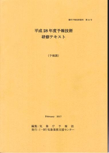 BK-64040