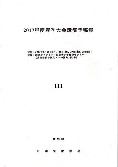 BK-52059