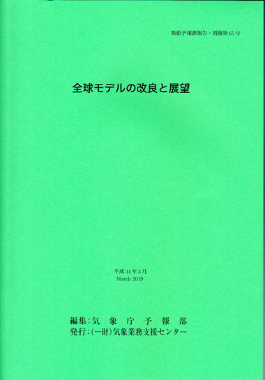 BK-33040