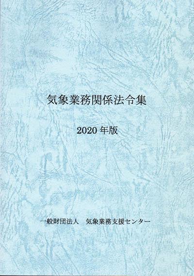 BK-22340